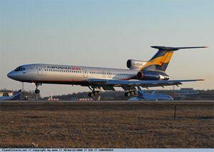 Скидки на авиабилеты аэрофлот дон купить билет на самолет киев казань