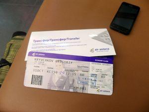 Билет на самолете в алматы билет на самолет крым из нижневартовска