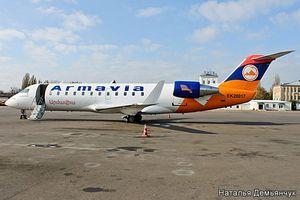 Купить авиабилеты ереван-москва рейс армавия сколько стоит билет на самолет в аргентин
