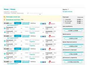 Купить билет на самолет симферополь москва дешево трансаэро