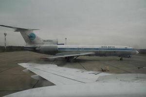 Дешевые авиабилеты из астаны в екатеринбурге
