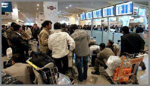 Акция авиабилетов москва ереван билет на самолет замена паспорта