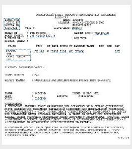 Стоимость билета на самолет тбилиси москва билеты на самолет симферополь анапа прямой рейс