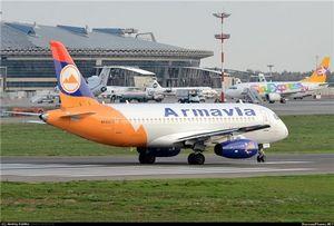 Билет на самолет в ереван s7 купить авиабилеты москва стамбул недорого