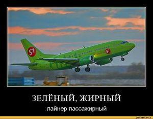Купить авиабилет до москвы из спб