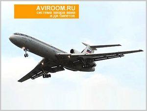 Аэропорт Стригино Нижний Новгород GOJ расписание авиабилеты