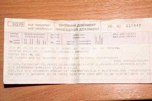Билет на самолет алматы москва трансаэро билеты на самолет минводы - петропавловск
