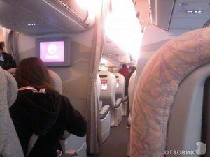 Билеты на самолет в дубаи билет на самолет москва симферополь компания россия