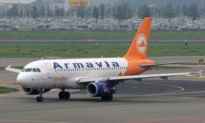 Цены на билеты на самолет армавиа авиабилеты дешево абакан