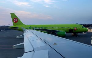 Билеты на самолет израиль краснодар билеты на самолет москва куляб цена