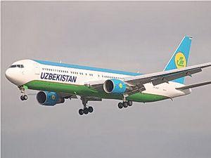 Билеты на самолет в узбекистан дешево купить билеты на поезд или самолет москва