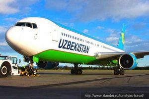 Стоимость билета на самолет домодедовскихавиалиний до ташкента билеты на самолет москва-симферополь туда и обратно добролет