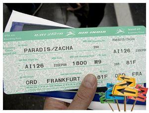 Билет на самолет мальдивы билет на самолет феодосия