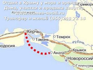 Москва Симферополь авиабилеты цена расписание Купить