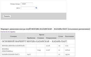 Билеты на самолет москва-махачкала билеты на самолет до санкт-иетербурга