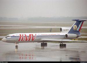Самолет мин воды москва цена билета купить билеты до адлера на самолет без пересадки