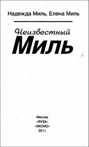 Мурманск Москва авиабилеты цена на прямые рейсы дешево