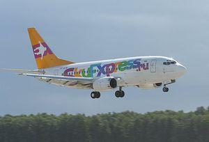 Где купить авиабилеты скайэкспресс в че купить билет на самолет талдыкорган астана
