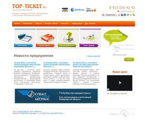 Нижневартовск Омск авиабилеты от 5332 руб расписание