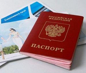 Билеты в уфу на самолете из москвы купить авиабилет из москвы в сочи и обратно