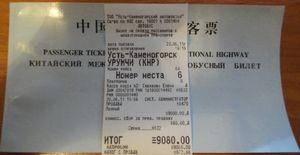 Стоимость билета в узбекистан на самолете цена билетов на самолет уфа казань