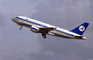 Цена билета на самолет москва баку пригласительные билет на самолет