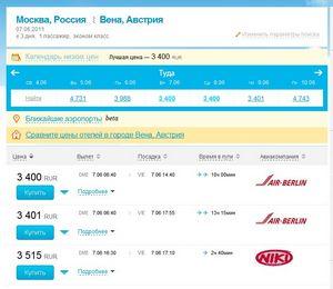 Цены на авиабилеты из магадана в москву