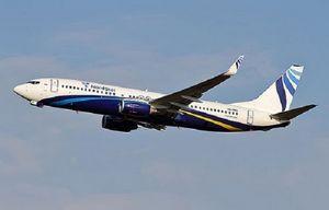 Купить билет на самолет нордстар официальный сайт билеты на самолет из петропавловск-камчатский в красноярск