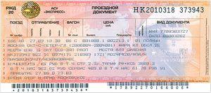Дешевые авиабилеты в Санкт-Петербург (LED) от 953