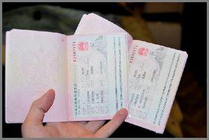 Купить билеты на самолет москва-самара купить билет на самолет из каракаса в кито
