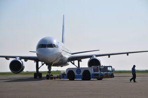 Авиабилеты для пенсионеров скидки на октябрь 2010 билеты на самолет в крым из казани
