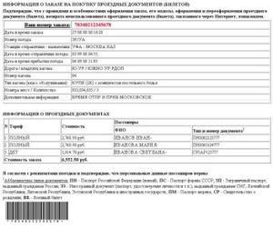 государственная регистрация ооо с иностранным учредителем
