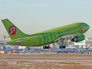 Скидки на авиабилеты новосибирск билеты на самолет волгоград москва победа