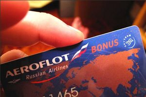 Авиабилеты аэрофлот билеты