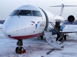 Стоимость билета на самолет до адлера из воронежа