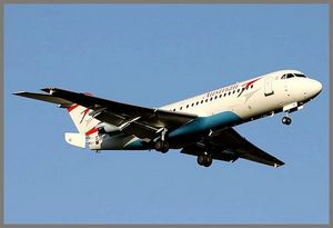 Билеты на самолет onedayoneway билеты на самолет киев-нижний новгород